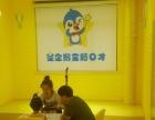 潍坊星企鹅全脑口才,开启孩子语言的大门
