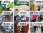北京傳單派發 北京海報張貼 北京小時工 北京掃樓派發傳單團隊