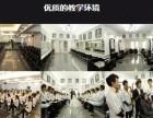 福州台江区影楼人像摄影培训学校