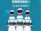 提供各类餐厅酒店智能送餐传菜机器人迎宾机器人