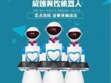 厂家直销威朗餐厅智能机器人送餐传菜迎宾机器人全国火爆招商