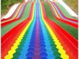 彩虹滑道厂家 四季滑道 旱雪滑道 网红滑道设计规划