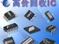 北京专业回收手机内存卡 北京回收库存处理IC