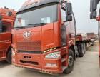 解放J6国四420马力17.5平板运输车