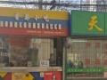 (个人)商场地铁门口带照特色小吃店带加盟转让S