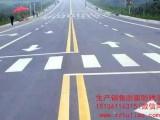 河南郑州丙烯酸道路标线漆厂家报价价格
