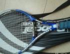 两个网球拍买时花了七百多呀