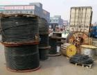 高价回收光缆钢绞线馈线电源线及通讯设备。