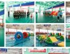 长沙市秋季职工趣味运动会工会趣味团队活动策划公司