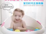 儿童蛋蛋座便器马桶儿童双色浴架爱心浴盆洗澡盆雷迪加大号浴桶