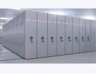 智能档案密集柜厂家,移动电子档案密集架价格