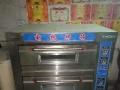 因店铺转让,有大型烤箱一个,保鲜柜一台,...