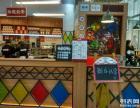 蘭沁園港式奶茶加盟 冷饮热饮甜品小吃培训