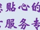 顺卓翻译 你贴心的语言专家
