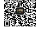 金意厨枫丹白露,一套令人心动的现代简约风橱柜