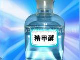 精品推荐 透明液体精甲醇 工业级分析纯甲