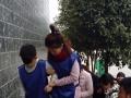 砂子塘小学92班同学聚会参照模板(一日往返148)