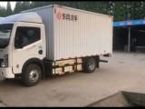合肥长江批发市场物流货运 搬家