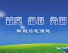 全新2018年山东省青岛市职称评审晋级时间及申报标准条件
