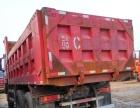 国四红岩杰狮后八轮自卸车 包提档过户 可分期付款