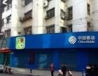 武汉蔡甸城区正街商铺出租450平方米