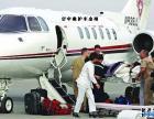 救护车出租专业接送全国全世界病人空中救护车出租