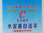 云南塑料包装袋 编织袋 蛇皮口袋生产总厂
