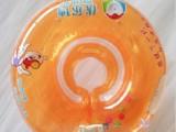 2012年新品优尔博婴儿游泳圈 婴儿脖圈 宝宝颈圈