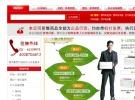 上海浦东打印机租赁