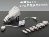 英才星 家车两用充电器USB万能汽车/车载手机充电器