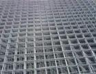 墙体加固钢丝网 建筑支撑钢丝网片现货