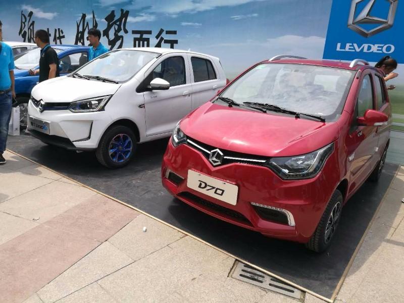 北京雷丁电动车4S店,通州潞河总店