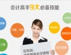 芜湖学历教育,初起专,专升本培训哪里比较好