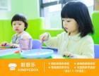 重庆亲亲袋鼠早教英语亲子早教早教价格