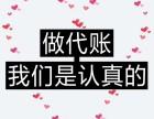 拓基广场提供地址办贸易公司营业执照刻章王琛申请进出口经营权