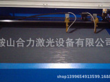 高精度自动切割 服装打版烫钻制版 鞋面箱包皮革加工 激光切割机