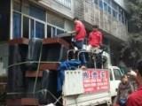 重庆小型居民搬家 白领搬家长短途搬家优质服务