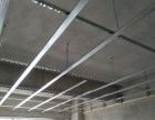 天花吊顶,隔墙,石膏板,铝扣板,防火板