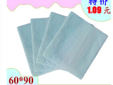 批发特价60*90成人护理垫床垫防潮湿尿垫纸尿垫隔尿垫正品包邮