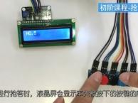 秦皇岛智能机器人教学全程专业培训