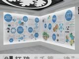 上海公共空间设计费用