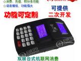 RS485学校工厂ic卡食堂刷卡机消费机