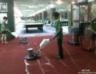 青岛城阳地毯清洗公司选哪家 城阳专业清洗地毯公司