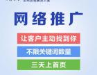 企业建站网站的建设策划方案,林州专业网络推广公司