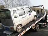 雞西24小時專業道路救援拖車電話雞西汽車救援搭電換胎流動補胎