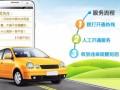 平安车险-i车卡用户尊享加油8.8折特惠