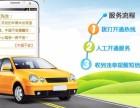 中国平安中山车险,承保各种轿车,货车,特种车等