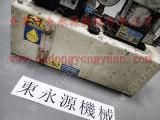 JD21-100A冲床开关橡胶保护套,昭和油泵气管,现货S-