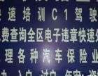 南宁崇委托书入户过户年检变更补牌补证驾驶证收二手车