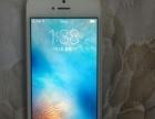 iPhone5s联通4G